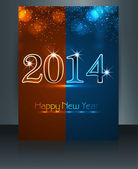 Fantastic new year 2014 colorful template brochure design — Stock Vector