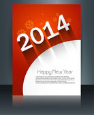 Template vector brochure New Year 2014 colorful design — Stock Vector