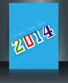 New year 2014 stylish colorful text brochure template reflection — Stockvector