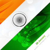 Vector indian flag beautiful stylish tricolor background illustr — Stock Vector