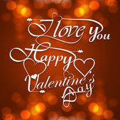 Beautiful Happy Valentine's Day Hand Lettering stylish text desi — Διανυσματικό Αρχείο