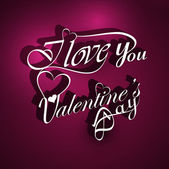 I Love You calligraphic and valentine's day headline text colorf — Vector de stock