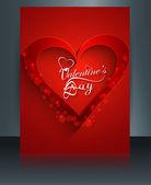 Broszura piękne karty na Walentynki szablon kolorowy ve — Wektor stockowy