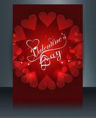 Belo cartão de dia dos namorados coração templat do folheto de reflexão — Vetor de Stock