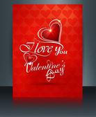 векторные иллюстрации валентина для брошюру шаблон сердца — Cтоковый вектор