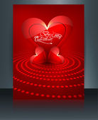 Valentine's day card heart reflection brochure template backgrou — Stock Vector