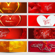Valentine's day header colorful collection background vector ill — Stock Vector