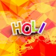 Beautiful background of indian festival colorful holi texture ve — Stock Vector