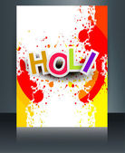 Happy Holi Brochure template reflection grunge colorful card cel — Stock Vector
