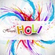 Gulal for holi festival background beautiful swirl grunge of col — Stock Vector