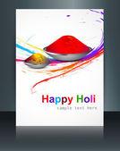 Beautiful brochure Holi on colours splash with festival celebrat — Vettoriale Stock