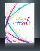 Holi stylish grunge colorful wave brochure festival template vec — Vector de stock