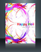 Holi grunge stylish wave colorful grunge brochure template backg — Wektor stockowy