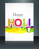 Beautiful holi brochure colorful template card background vector — Stock Vector