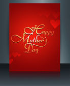 Mother's day brochure text concept template colorful background  — Stock Vector