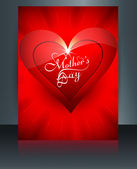Beautiful template heart for mother's day brochure vector backgr — Stock Vector
