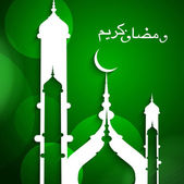Ramadan Kareem religious green colorful shiny background vector — Stock Vector