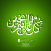 Arabic Islamic calligraphy of shiny text Ramadan Kareem on beaut — 图库矢量图片