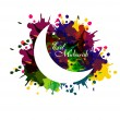 Eid mubarak card moon concept for grungy colorful and white back — Stock Vector #48521659