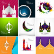 Mosque with colorful eid mubarak collection card set beautiful b — Stock Vector