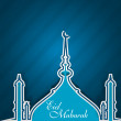 Ramadan Kareem mosque blue colorful festival for beautiful backg — Stock Vector #48521879