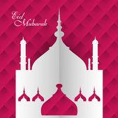 Eid Mubarak mosque festival for beautiful colorful card backgrou — Wektor stockowy
