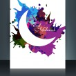 Eid mubarak card moon concept template reflection for grungy col — Stock Vector