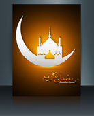 Arab mosque beautiful brochure crescent moon shape as colorful t — Stock Vector