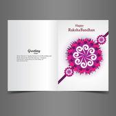 Raksha Bandhan Indian festival greeting card background illustra — Stock Vector