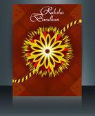 Vector Indian festival template brochure  Raksha Bandhan reflect — Stock Vector