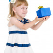 Girl hold gift box in hands — Stock Photo
