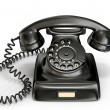 Vintage phone — Stock Photo #27856549