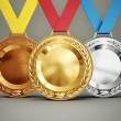 Medals — Stock Photo #40480959