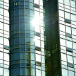 Stock Photo: Glassy Skyscraper