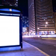 Bus Stop Ad Display - Foto Stock
