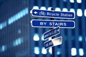 Bicycle Station Sign — Stock Photo