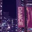 Stock Photo: Pole Banners Dance