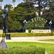 Stock Photo: Beverly Hills California