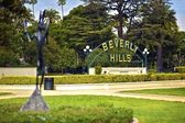Beverly hills californië — Stockfoto