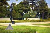Beverly hills en californie — Photo