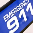Emergency 911 Police — Stock Photo
