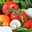 Vegetables Closeup — Foto Stock