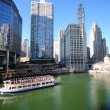 Chicago River - Stock fotografie