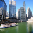 Chicago River — Stock fotografie #17673483