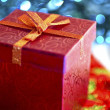 Christmas Presents — Foto de Stock