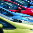 Stock Photo: Colorful Cars Stock