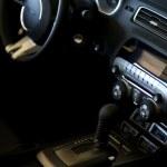 Car Interior Vertical — Stock Photo #18198299