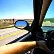 Stock Photo: Driving Thru Summer