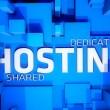 Dedicated Hosting — Stockfoto