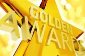 Golden Awards — Stock Photo